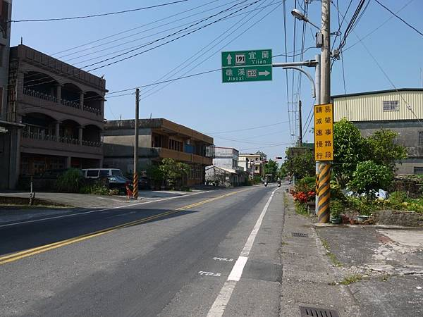 縣道191 (11).JPG