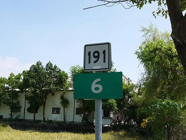 縣道191 (47).JPG
