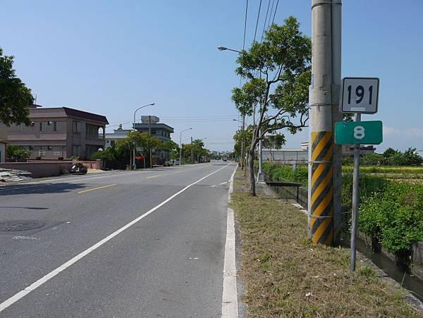 縣道191 (54).JPG