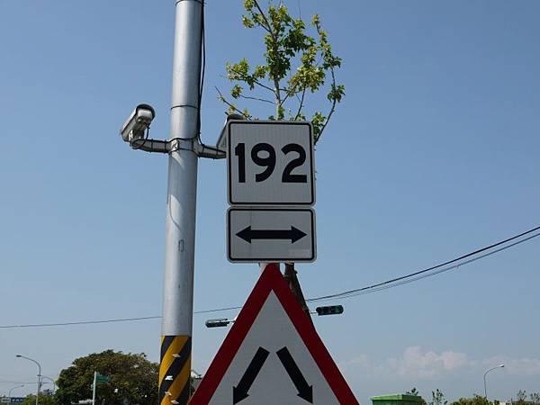 縣道191 (56).JPG