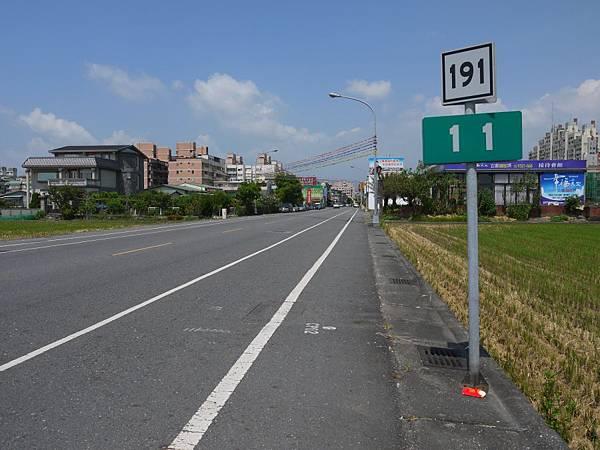 縣道191 (69).JPG