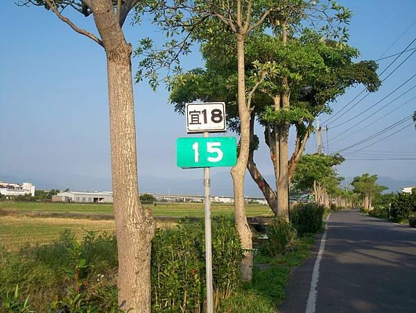 宜18 (7).JPG