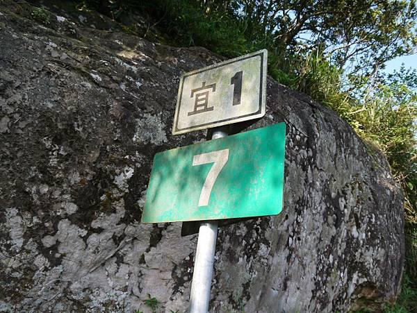 宜1 (67).JPG