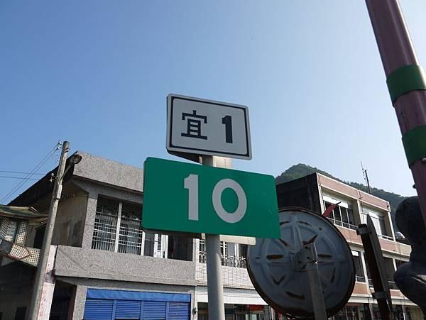 宜1 (107).JPG
