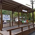 合興車站 (10).JPG