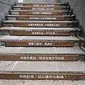 合興車站 (14).JPG