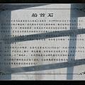 新竹東門 (6).JPG