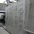 新竹東門 (12).JPG