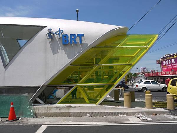 台12線&BRT (132).JPG