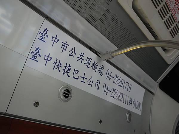 車輛介紹 (4).JPG