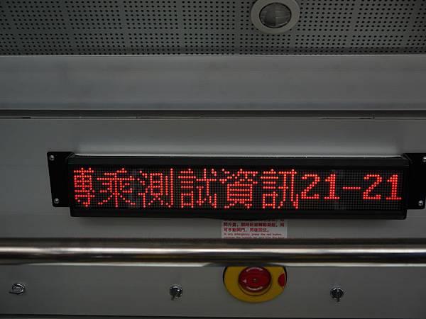 車輛介紹 (25).JPG