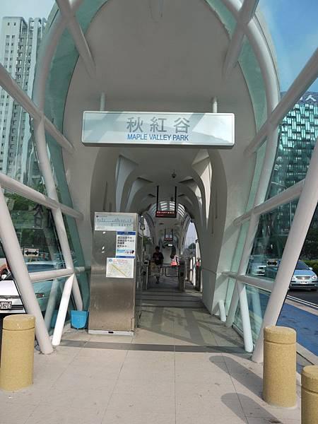 車站 (26).JPG