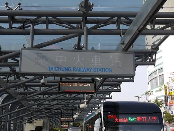 車站 (30).JPG