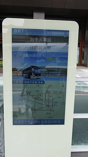 車站 (54).JPG