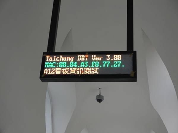 車站 (55).JPG