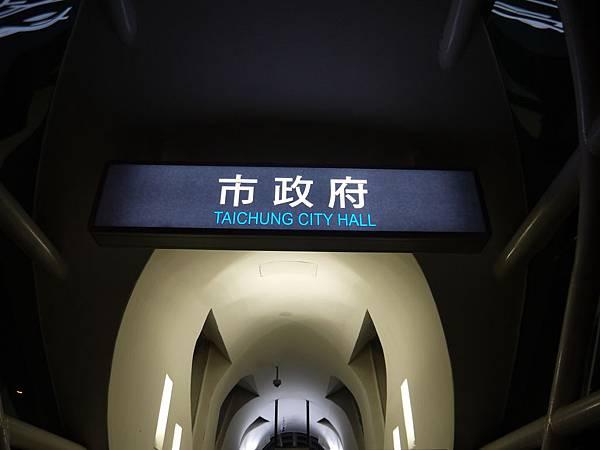 各式夜間景 (21).JPG