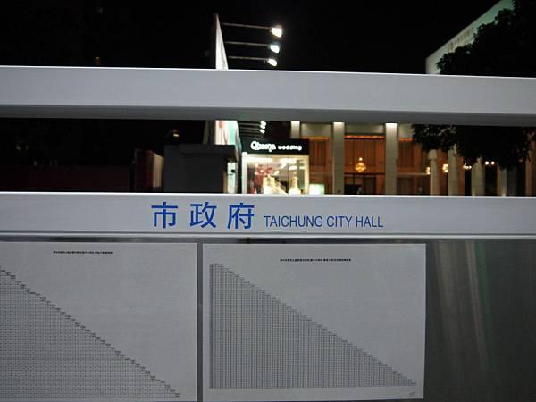 各式夜間景 (25).JPG