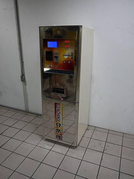 台鐵寄物櫃 (7).JPG