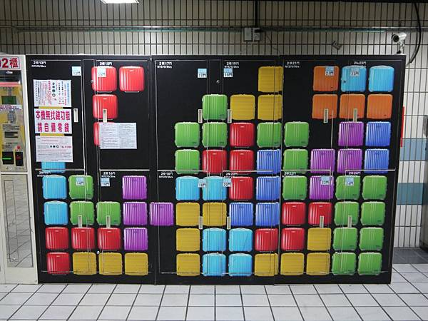 台鐵寄物櫃 (8).JPG