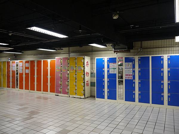 台鐵寄物櫃 (11).JPG