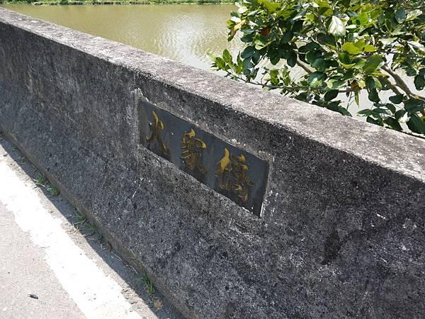 縣道196 18k以東 (14).JPG