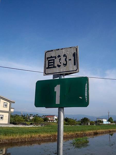 舊宜33-1 (26).JPG