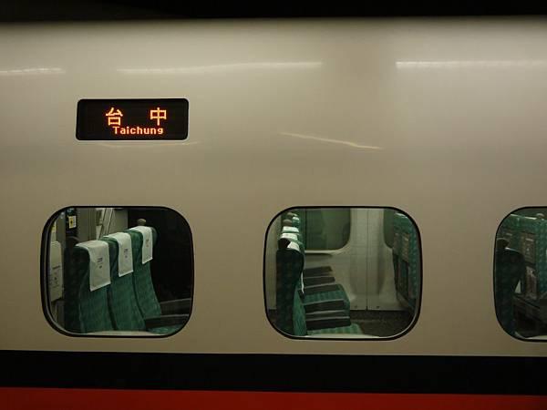 高鐵台中站 補18.JPG