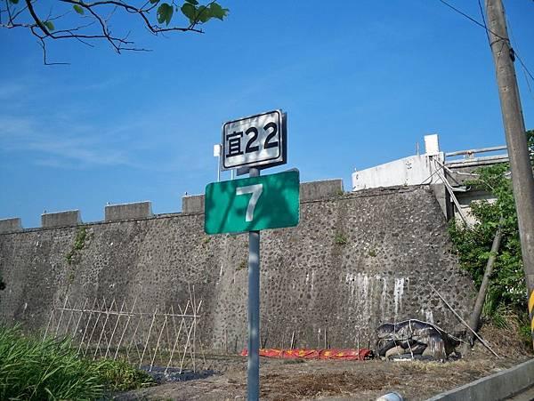 宜22 (40).JPG