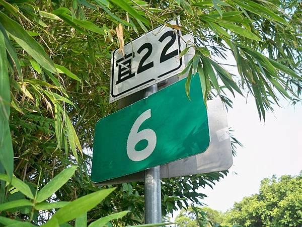 宜22 (43).JPG