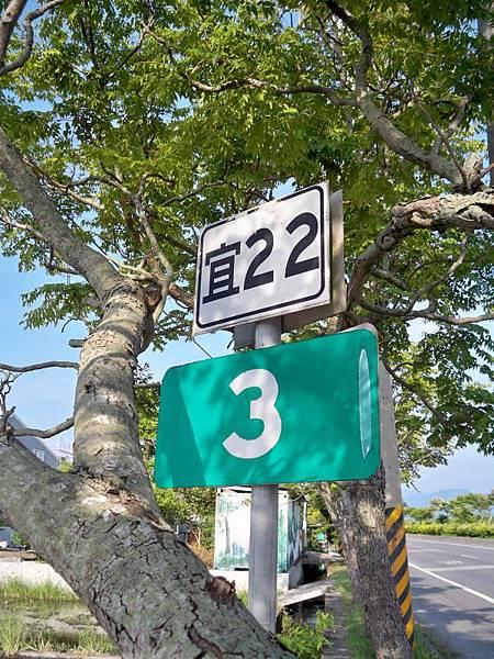 宜22 (53).JPG