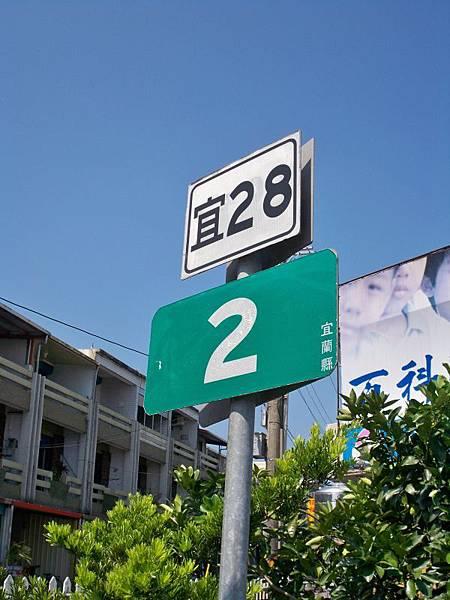宜28 (11).JPG