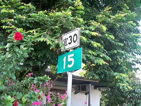 宜30 (6).JPG