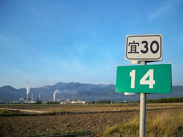 宜30 (15).JPG