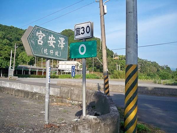 宜30 (105).JPG