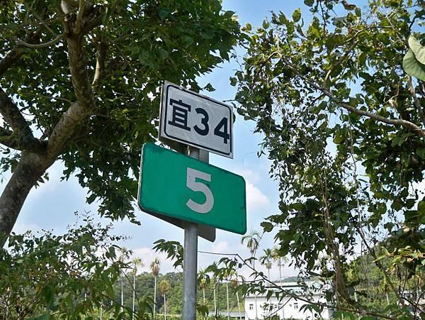 宜34 (16).JPG