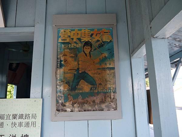 天送埤車站 (7).JPG