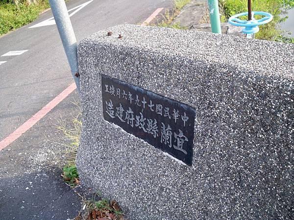 宜23 (12).JPG