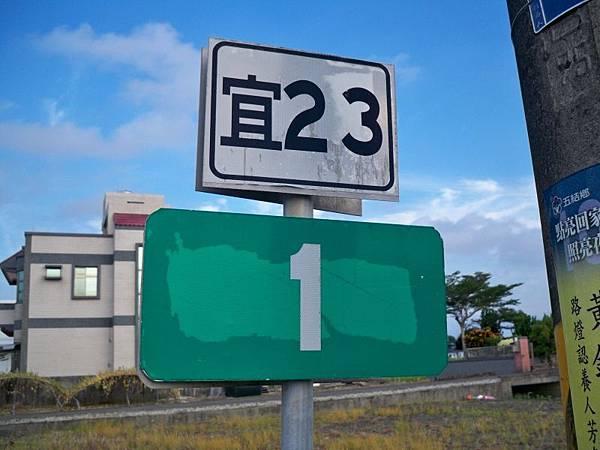 宜23 (35).JPG