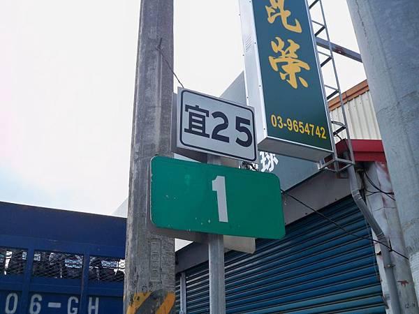 宜25 (14).JPG