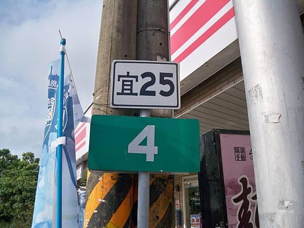 宜25 (28).JPG