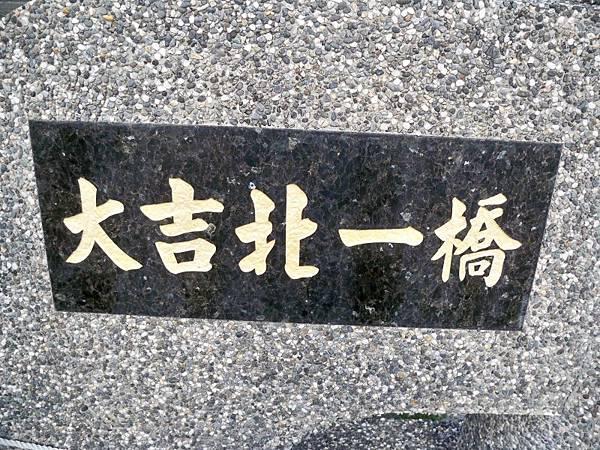 宜25-1 (7).JPG