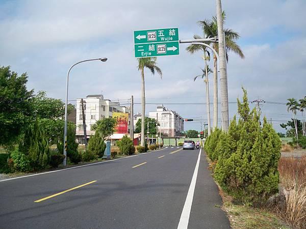 宜25-1 (19).JPG