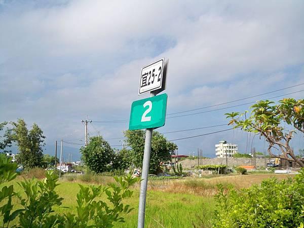 宜25-2 (5).JPG