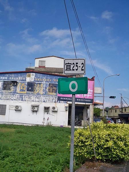 宜25-2 (14).JPG