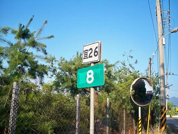 宜26 (37).JPG