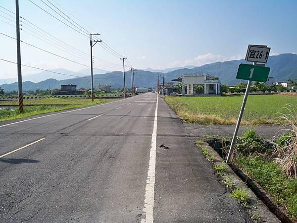 宜26-1 (9).JPG