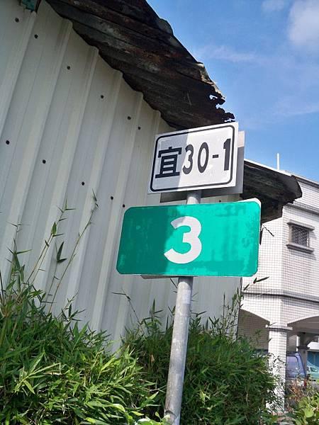 宜30-1 (28).JPG