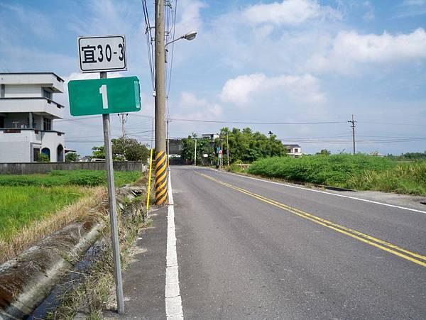宜30-3 (9).JPG