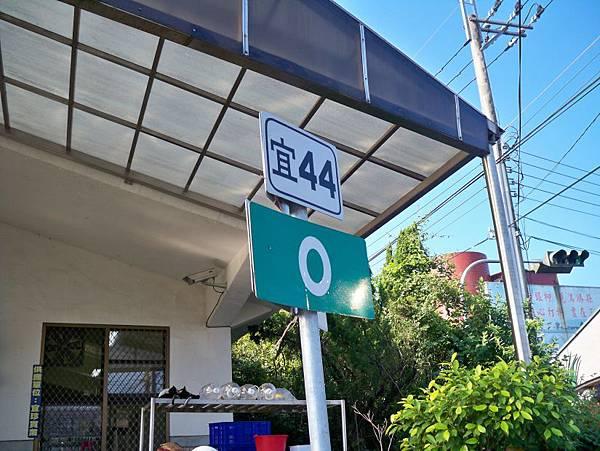宜44 (1).JPG
