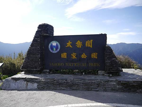 台14甲 翠峰以東 (94).JPG